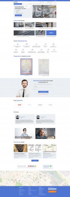 Интернет - магазин Gazproff
