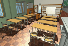 Аудитория в школе