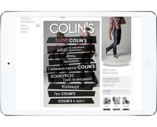 Дизайн группы Вконтакте для бренда одежды COLIN'S