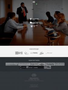 Сайт завода ZIP