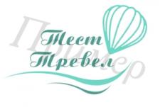 Пример логотипа туристической компании