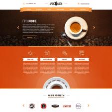 Разработка сайта для компании «Arcos»