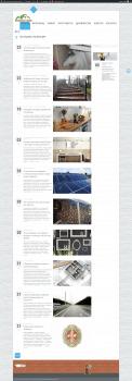 Сайт на строительную тематику
