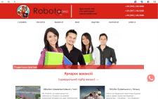 Корпоративний сайт кадрової агенції Robota World