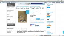 Наполнение сайта по продаже осветительных приборов