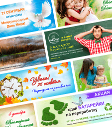 Слайдеры на детский сайт