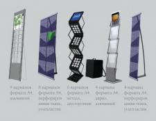 Модели стоек для реламной продукции моделирование