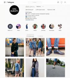 Instagram: Страница бренда DASTI (Russia)