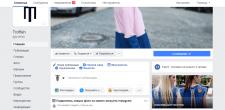 Продвижение магазина в Фейсбук