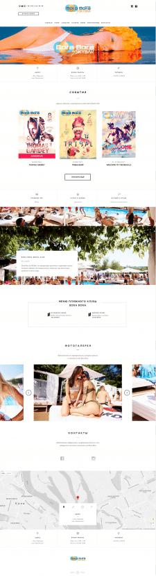 Сайт на конструкторе Tilda для пляжного клуба Bora