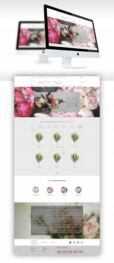 Дизайн сайта для магазина цветов