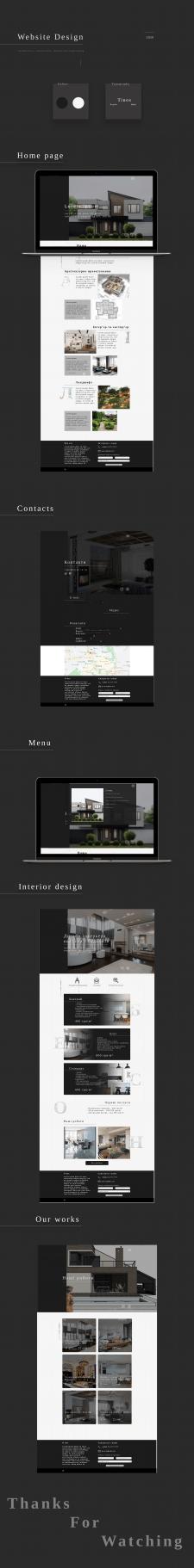 Architecture and interior website design