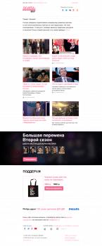 """Верстка адаптивного шаблона для телеканала """"ДО///Д"""