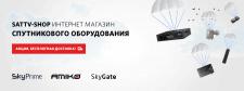 Баннер для Спутникового телевидения