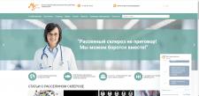 Сайт skleroz.kz
