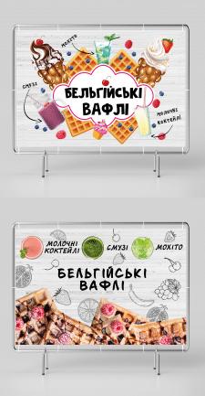Дизайн баннера для островка
