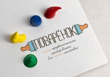 Лого мастер-класса для маленьких поварят