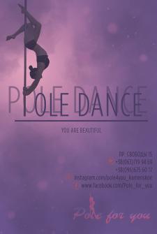 танці Pole Dance