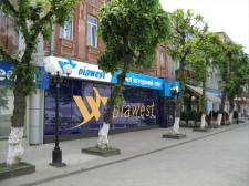 Комп. магазин