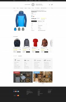 Интернет-магазин мужской и женской одежды