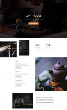 Loft / Сайт на Тильде