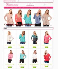 Интернет-магазин женской одежды odetsa.in.ua