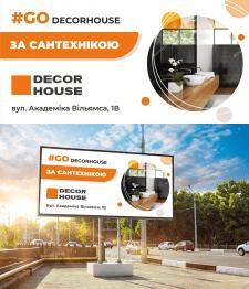 Борд для Торгового центра Décor House