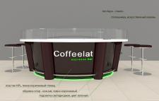 стойка для продажи кофе