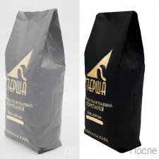 Обработка пачек кофе