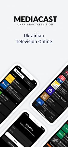 Apple. Мобільний додаток для перегляду телебачення