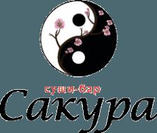 Логотип Сакура