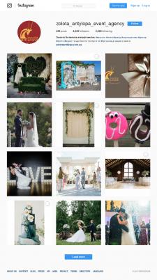 Професійне просування Вашого Instagram-акаунту