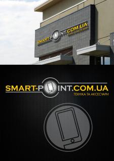 Вывеска для магазина техники Smart-Point