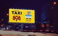 Дизайн наружной рекламы для службы такси в Киеве
