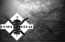 """Логотип для сети закусочных """"Dener Kebab"""""""