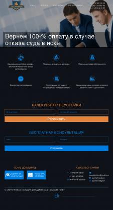 """Сайт компании """"Союз Дольщиков"""", г. Москва"""