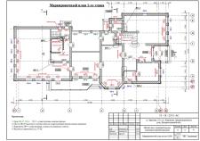 Разработка комплекта чертежей Арх.проектирование