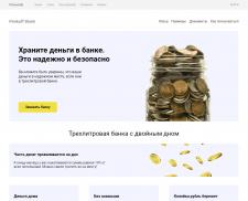Банк Penkoff