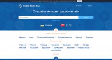 Online Radio Box Радиостанция