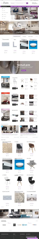 Доработка интернет-магазина на Prestashop 1.7