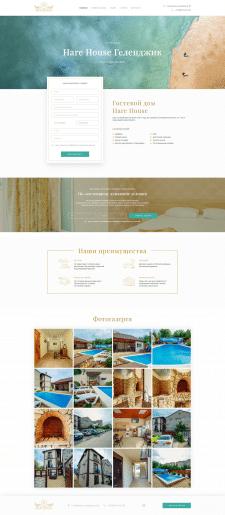 http://harehouse.ru