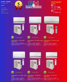 Дизайн + разработка интернет магазина PrestaShop