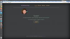 Blog PHP, Yii2, Laravel5