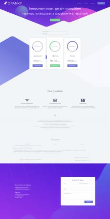 Дизайн Сайта для Провайдера Opanky