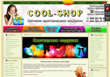 Доработка сайта cool-shop.com.ua