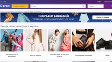 Наполнение интернет-магазина https://prom.ua