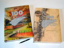 Альбом ( Коллекция Константина Григоришина)