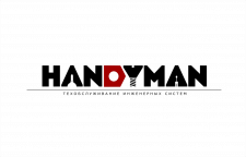 Логотип компании сервиса