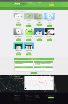 Разработка сайта под ключ на Laravel