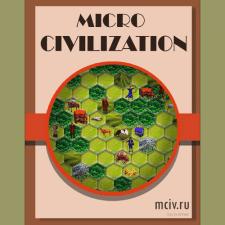 Музыка к бразуерной игре Micro Civilization